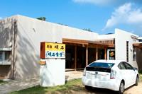 石垣島明石食堂